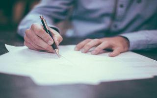 Как осуществить регистрацию права собственности на дом?