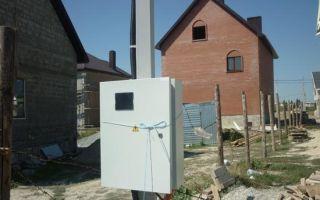 Как подключить электроснабжение в частном доме?