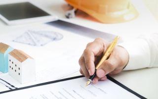 Кто выдает разрешение на строительство многоквартирного дома?